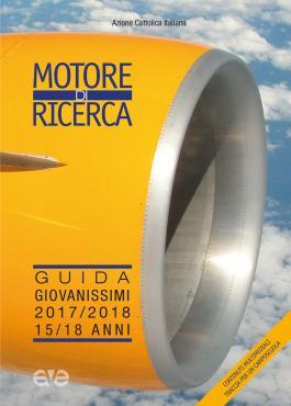 Motore di ricerca. Guida GIovanissimi 2017-2018